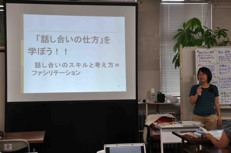 f:id:daisukiibaraki:20140705144222j:image:w640
