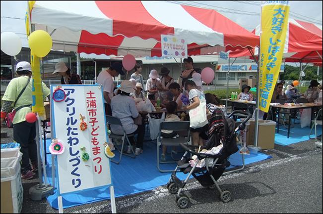 f:id:daisukiibaraki:20140709093849p:image:w640
