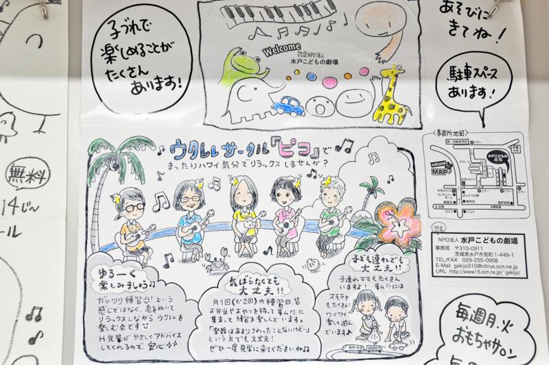 f:id:daisukiibaraki:20140718150934j:image:w360:left