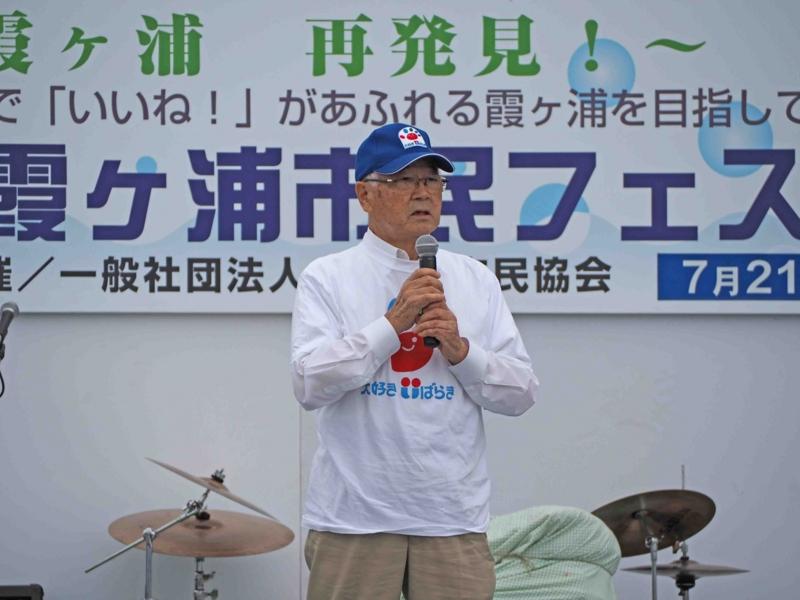 f:id:daisukiibaraki:20140721101644j:image:w640