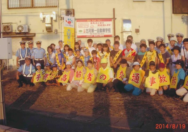 f:id:daisukiibaraki:20140827111106j:image:w640