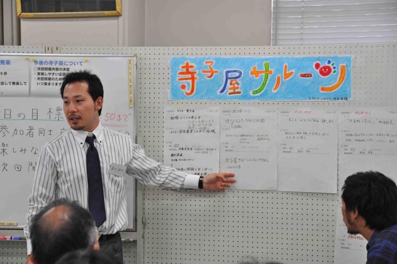 f:id:daisukiibaraki:20140830121235j:image:w640
