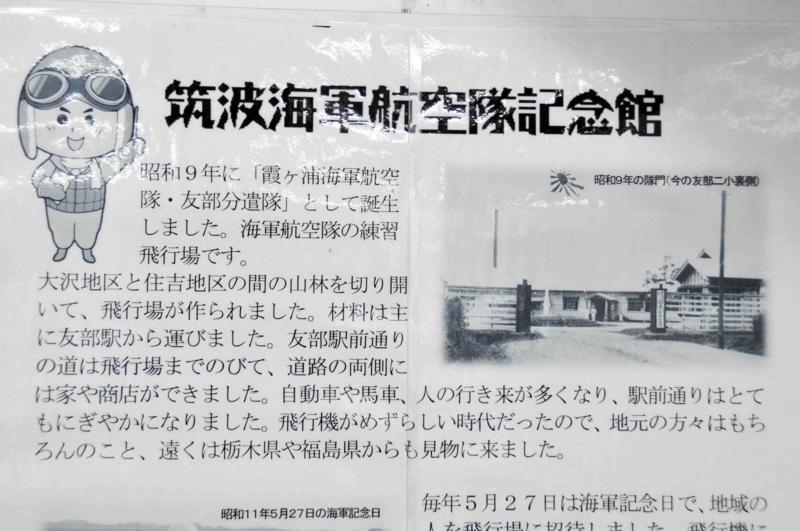 f:id:daisukiibaraki:20140910150210j:image:w640