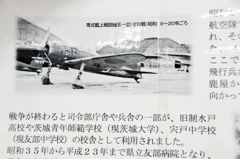 f:id:daisukiibaraki:20140910150427j:image:w360