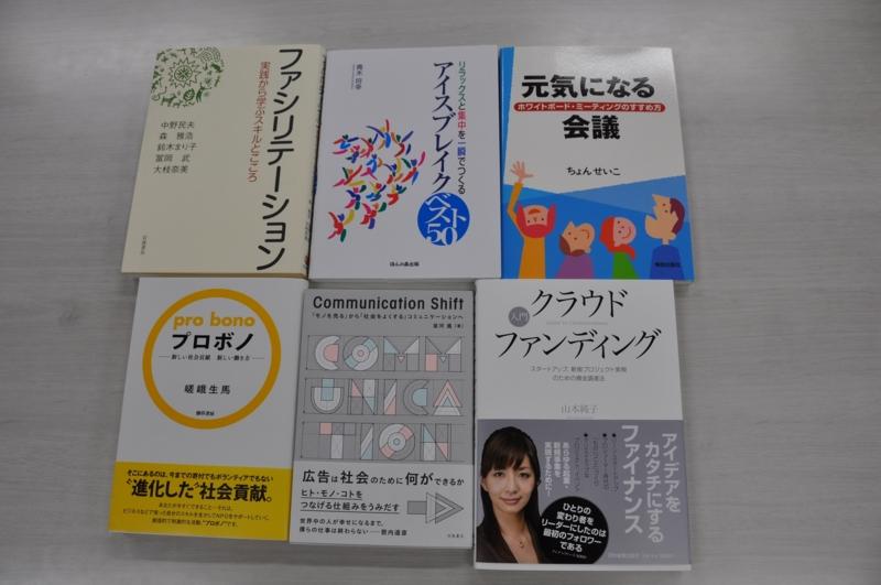 f:id:daisukiibaraki:20140910163416j:image