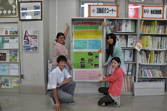 f:id:daisukiibaraki:20140913144147j:image