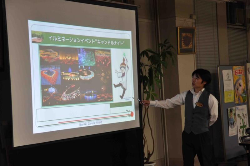 f:id:daisukiibaraki:20141009190550j:image:w640