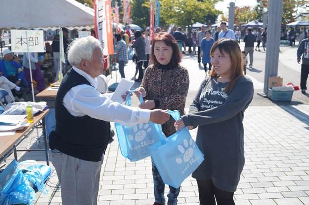 f:id:daisukiibaraki:20141105151707j:image:w640