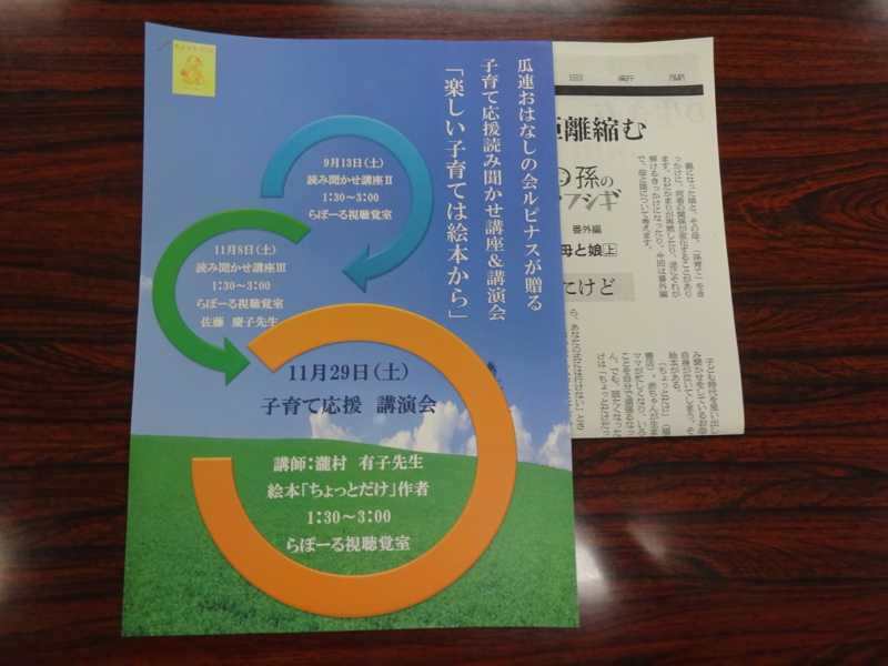 f:id:daisukiibaraki:20141108135136j:image:w640