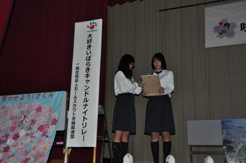 f:id:daisukiibaraki:20141123134603j:image:w640