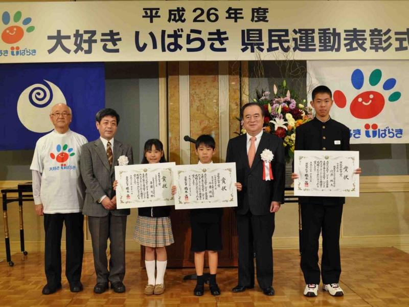 f:id:daisukiibaraki:20141201141204j:image:w640
