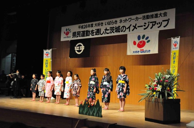 f:id:daisukiibaraki:20141207125446j:image:w640