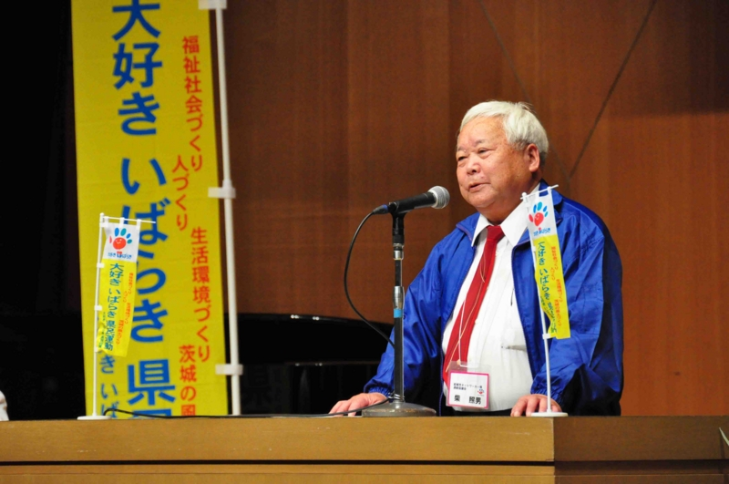 f:id:daisukiibaraki:20141207130716j:image:w640