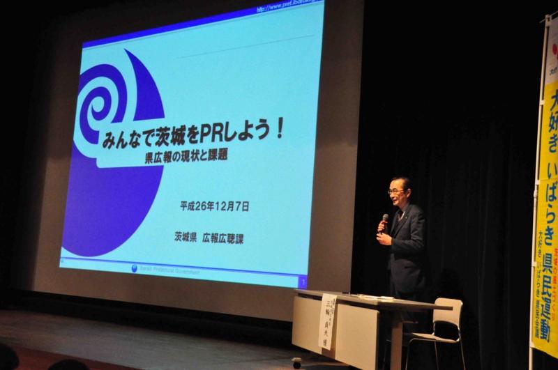 f:id:daisukiibaraki:20141207132618j:image:w640