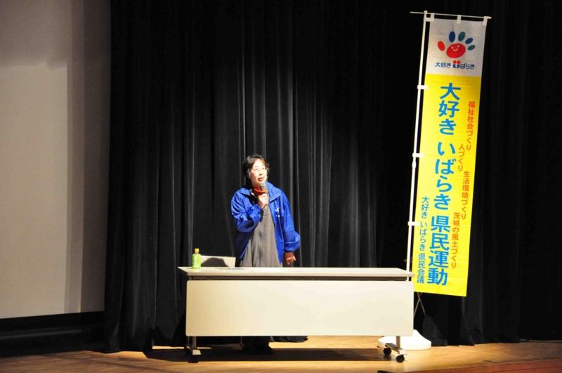 f:id:daisukiibaraki:20141207144520j:image:w640