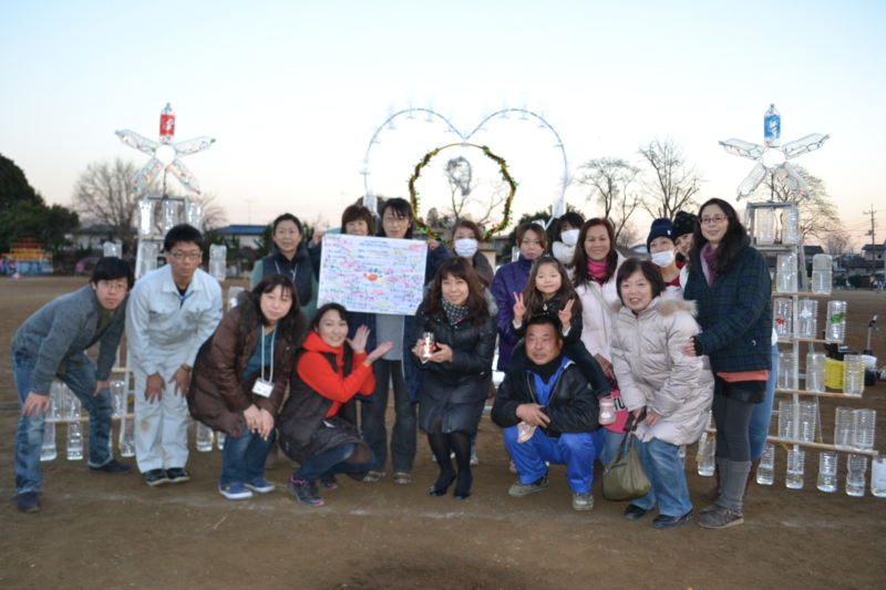 f:id:daisukiibaraki:20141208163636j:image:w640