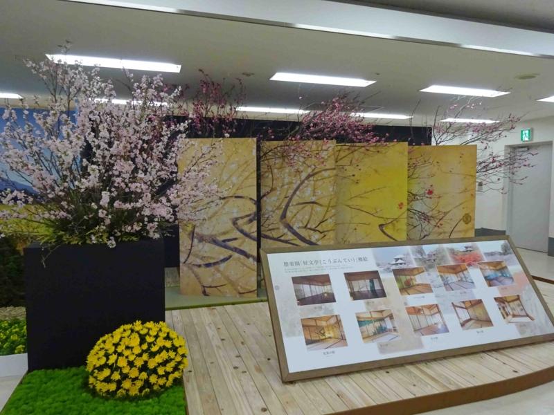 f:id:daisukiibaraki:20150130121848j:image:w640