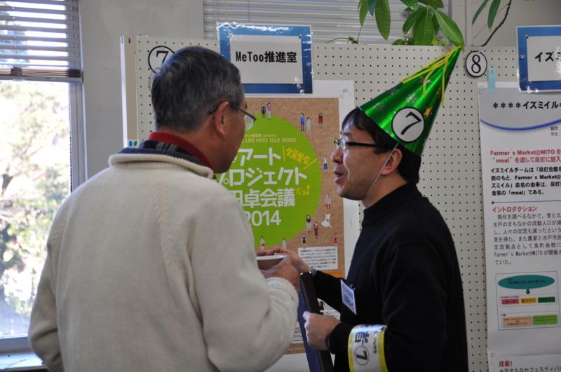 f:id:daisukiibaraki:20150201105618j:image:w360