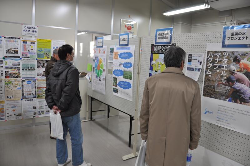 f:id:daisukiibaraki:20150201162717j:image:w360