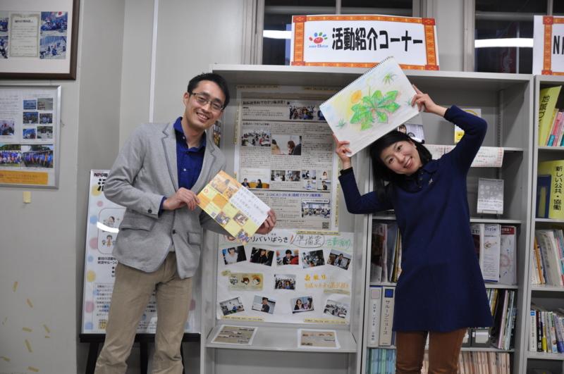 f:id:daisukiibaraki:20150201173248j:image:w640