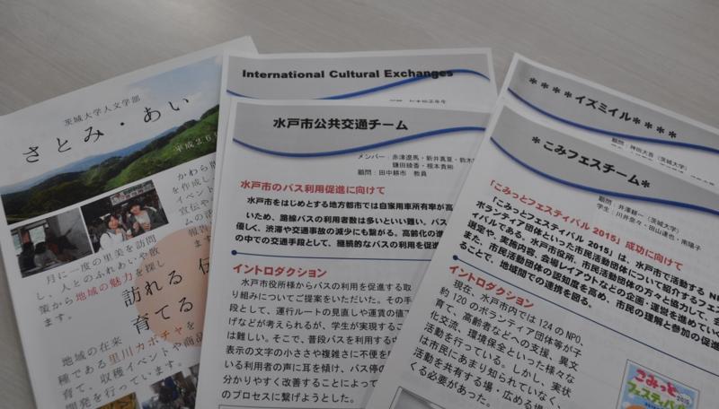 f:id:daisukiibaraki:20150309110554j:image:w360