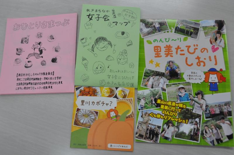 f:id:daisukiibaraki:20150309110716j:image:w360