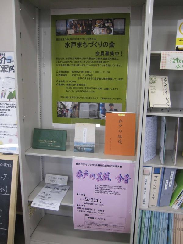 f:id:daisukiibaraki:20150412115452j:image:w640