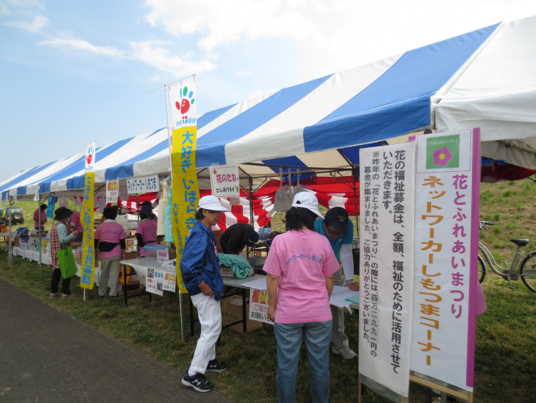 f:id:daisukiibaraki:20150519092107p:image:w640