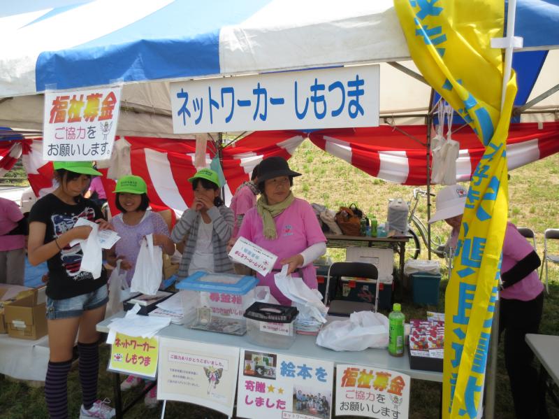 f:id:daisukiibaraki:20150519092426p:image:w640