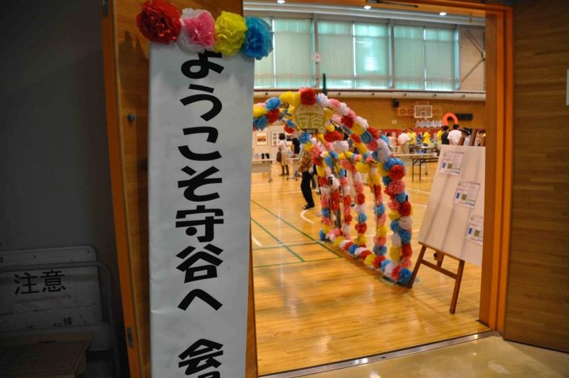f:id:daisukiibaraki:20150627153849j:image:w640
