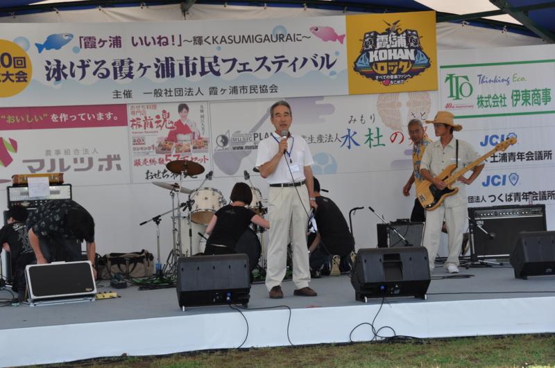 f:id:daisukiibaraki:20150720102451j:image:w360