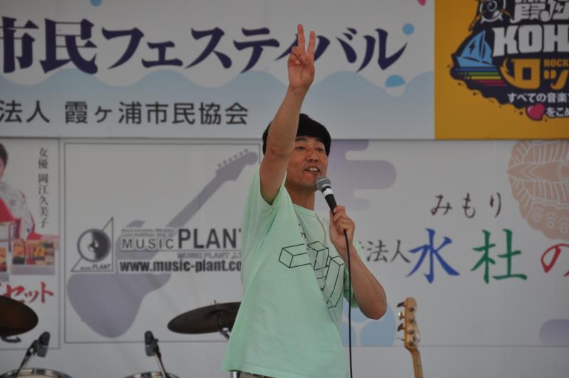 f:id:daisukiibaraki:20150720102707j:image:w360