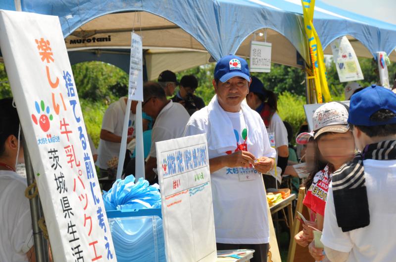 f:id:daisukiibaraki:20150720112515j:image:w360