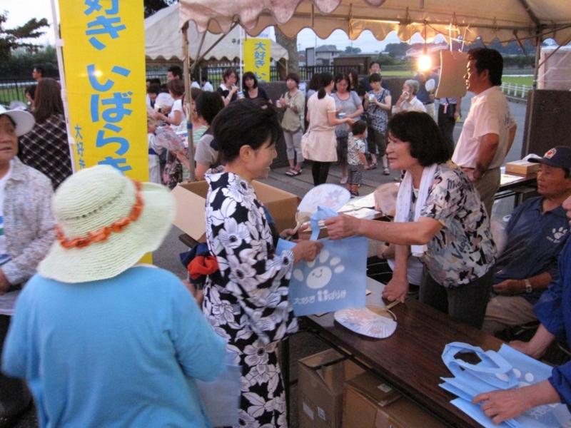 f:id:daisukiibaraki:20150925095810j:image:w640