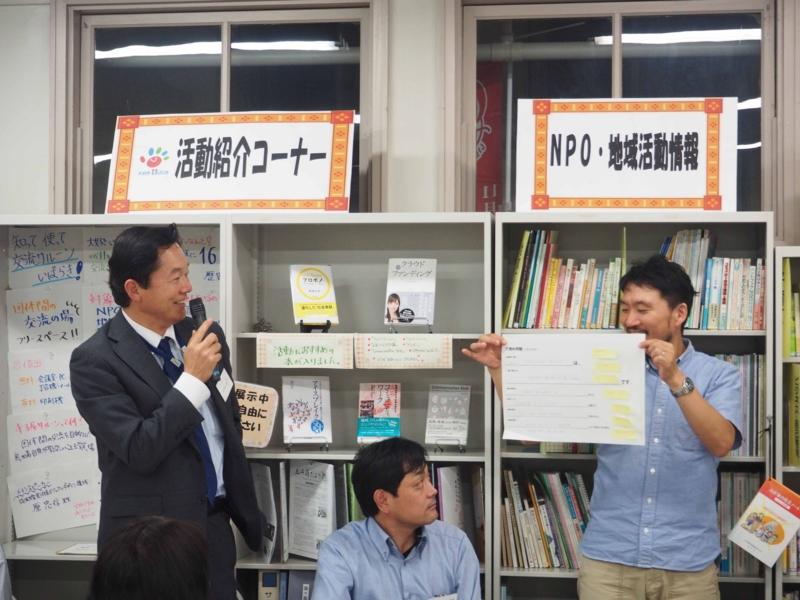 f:id:daisukiibaraki:20150925205855j:image:w640