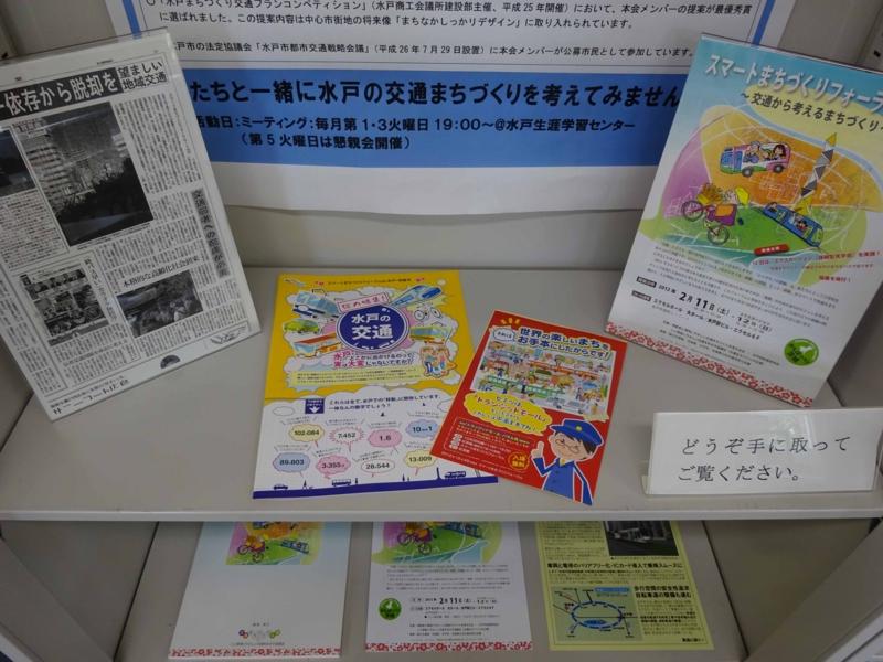 f:id:daisukiibaraki:20151003122019j:image:w640