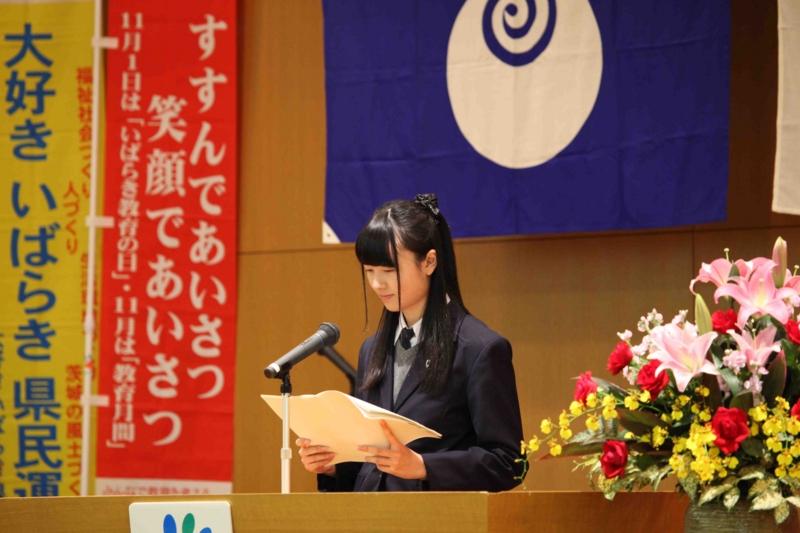 f:id:daisukiibaraki:20151209144257j:image:w360