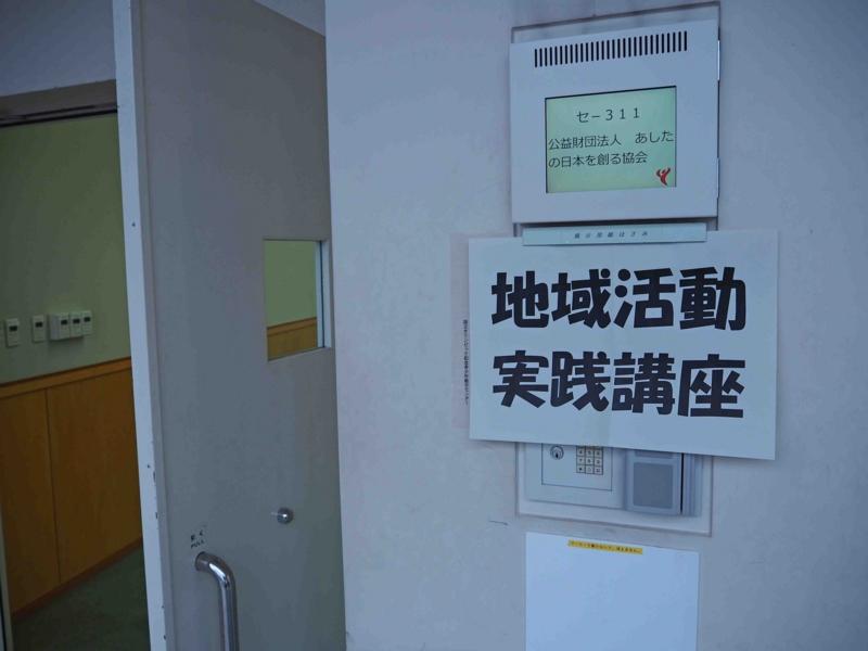 f:id:daisukiibaraki:20160129124807j:image:w640