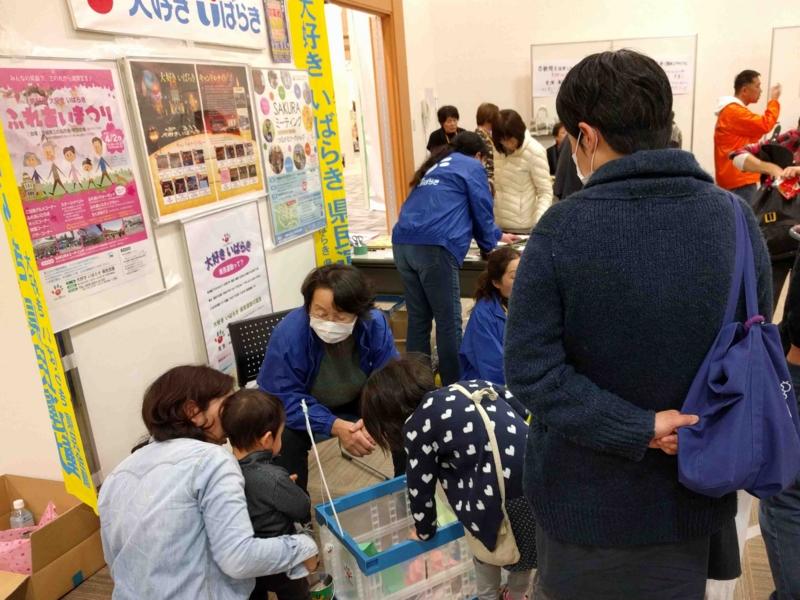 f:id:daisukiibaraki:20160220134623j:image:w640