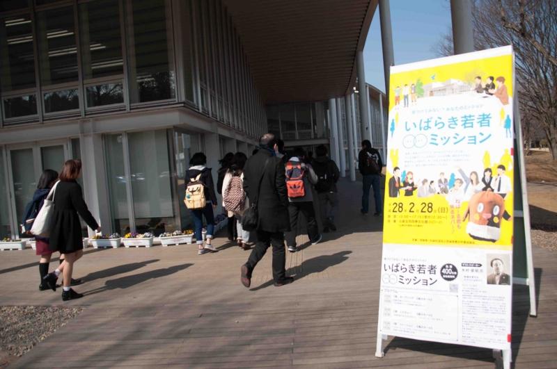 f:id:daisukiibaraki:20160228125718j:image:w640