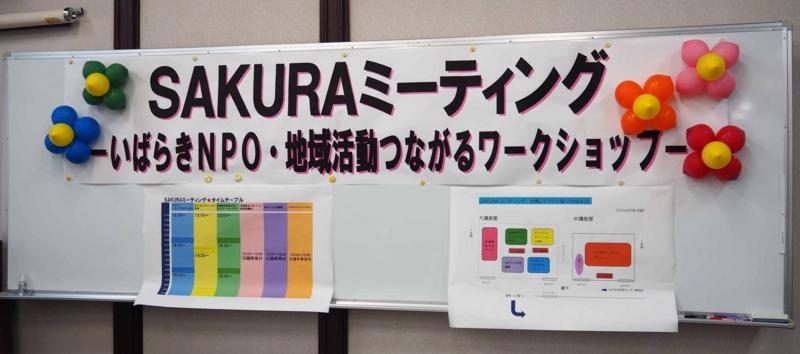 f:id:daisukiibaraki:20160402111555j:image:w640