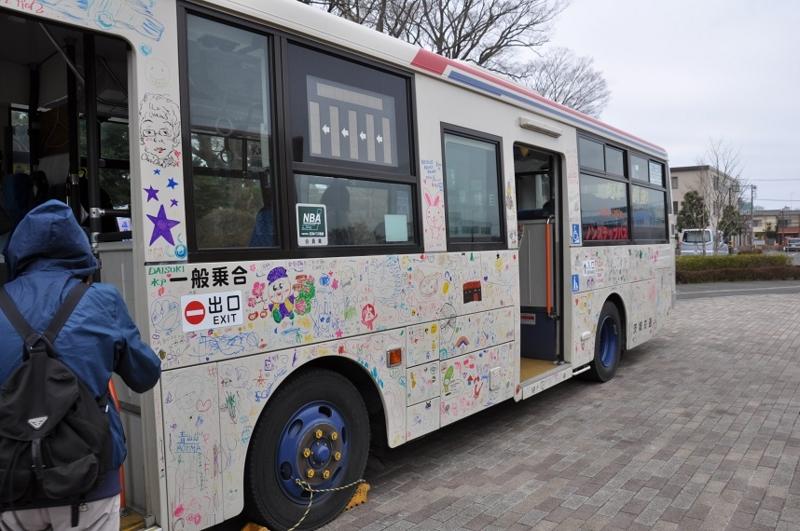 f:id:daisukiibaraki:20160402144002j:image:w640