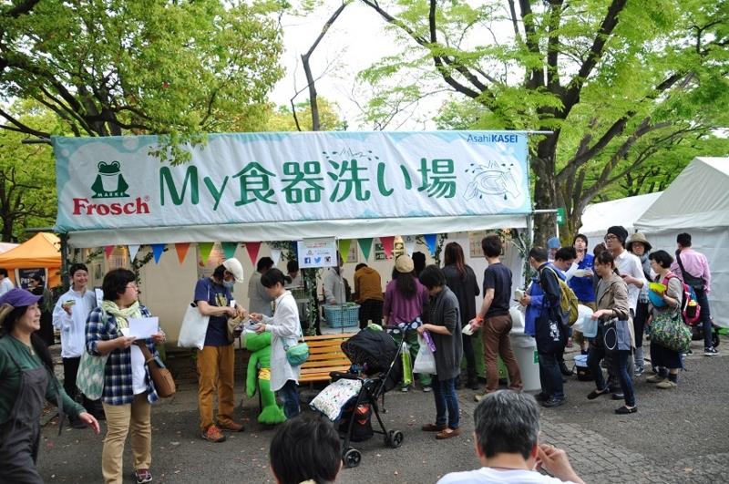 f:id:daisukiibaraki:20160423130427j:image:w360