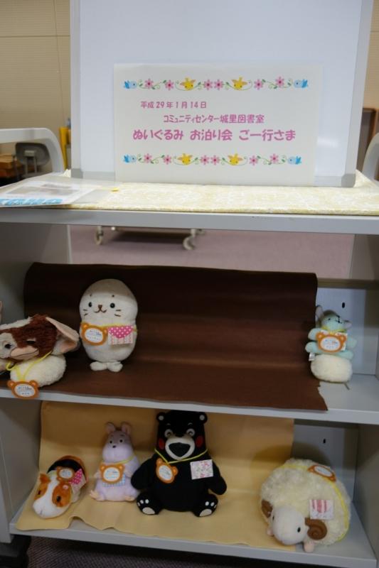 f:id:daisukiibaraki:20170122113727j:image:w360