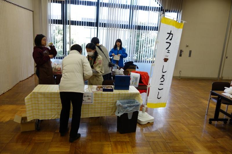 f:id:daisukiibaraki:20170122120444j:image:w640