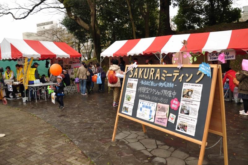 f:id:daisukiibaraki:20170408122856j:image:w640