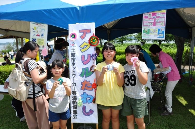 f:id:daisukiibaraki:20170717105211j:image:w640