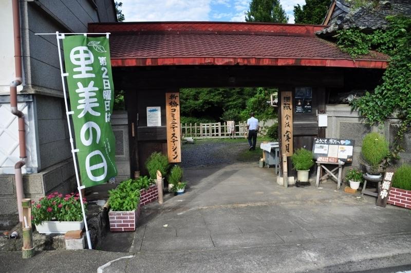 f:id:daisukiibaraki:20170826161220j:image:w640