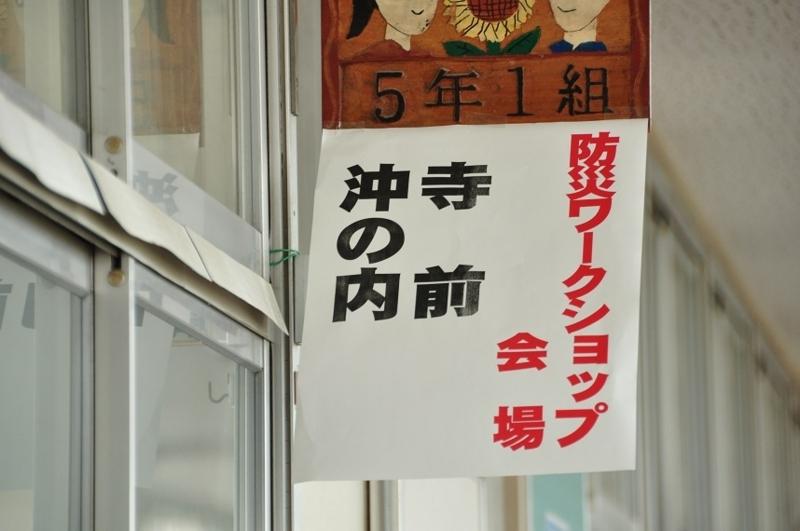 f:id:daisukiibaraki:20170901142941j:image:w640