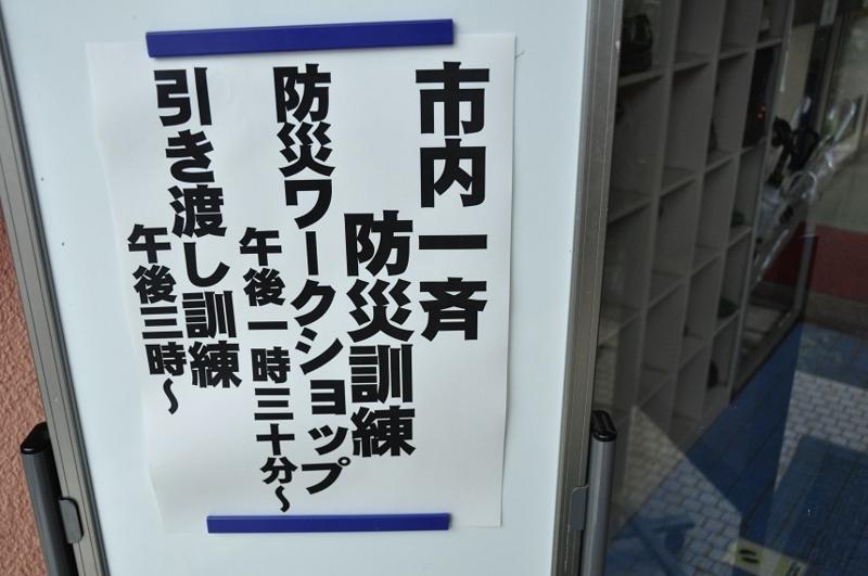 f:id:daisukiibaraki:20170901153751j:image:w640